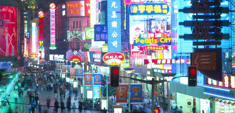Shanghai full of brands